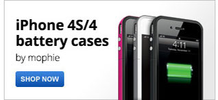 iPhone 4S/4 battery cases