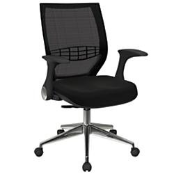 Office Star(TM) Pro-Line II ProGrid Fabric High-Back Chair, Jet/Black/Silver