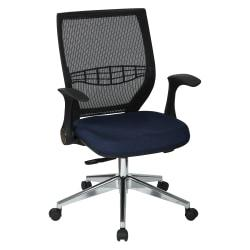Office Star(TM) Pro-Line II ProGrid Fabric High-Back Chair, Navy/Black/Silver