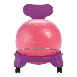 Gaiam Kids' Balance Ball(R) Chair, Pink/Purple
