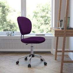 Purple Swivel Chair Search