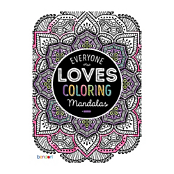 Upc 805219632765 Bendon R Adult Coloring Book Mandalas
