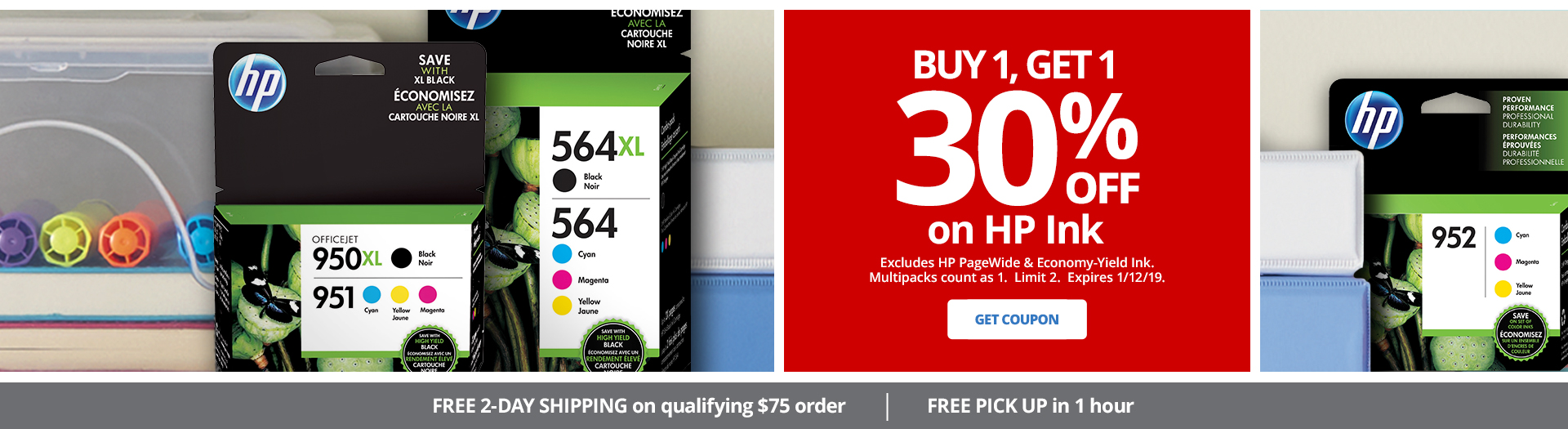 Buy 1 Get 1, 30% off HP Ink