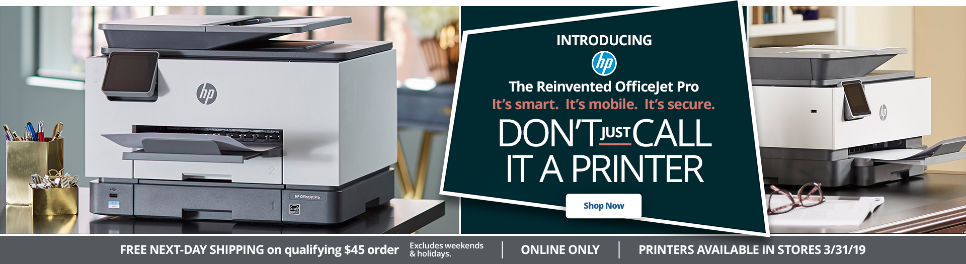 Introducing the New Reinvented HP OJ Printer