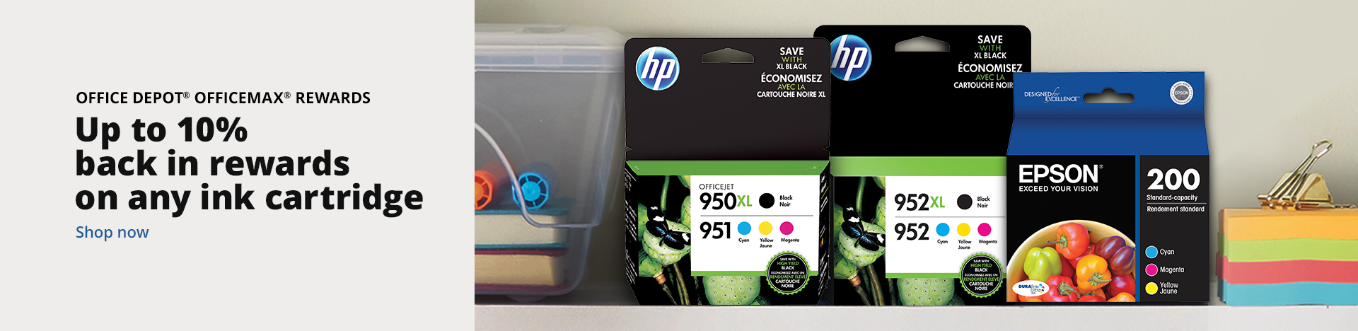 Up to 10% back in rewards on any ink cartridge