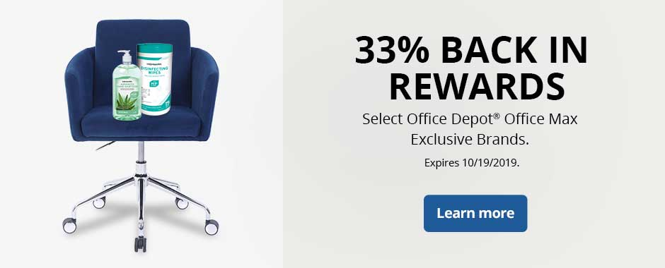 33% back in rewards office depot exclusive brands